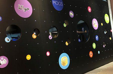 Wand im flip-Museum